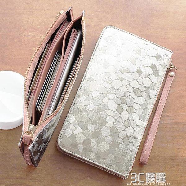 長款皮夾 小錢包女長款百搭拉錬韓版手機包零錢包袋手包手拿包迷你錢夾女式 3C優購