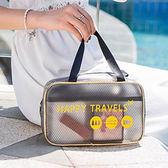 多功能簡約防水包(小) 游泳包 乾濕分離 泳衣 收納袋 出國旅行 海灘 溫泉【Z44】♚MY COLOR♚
