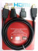 [富廉網] GC-91 HDMI萬用組