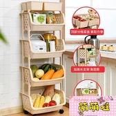 廚房置物架落地式用品家用大全夾縫放蔬菜籃子菜筐玩具收納架神器【萌萌噠】