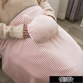 5v電熱毯usb接口蓋腿披肩辦公室被子暖身毯冬季宿舍發熱毛毯加熱 【新年免運】