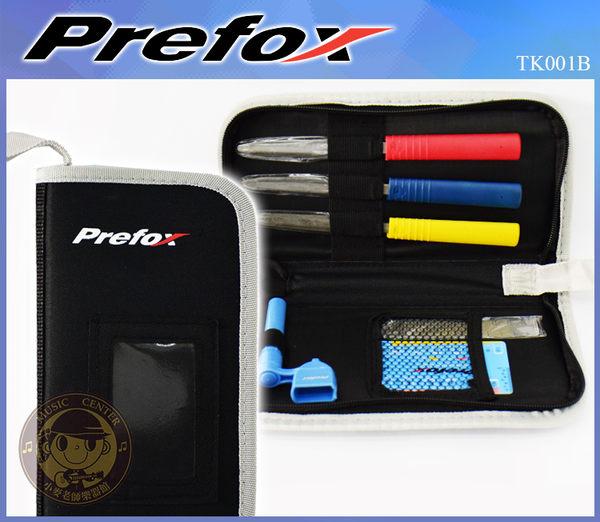 【小麥老師 樂器館】吉他工具包  換弦工具包 工具包 Prefox TK001 B