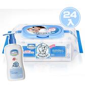 【奇買親子購物網】貝恩Baan NEW嬰兒保養柔濕巾80抽24入/箱+貝恩Baan 嬰兒沐浴精/200ml
