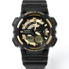 CASIO卡西歐黑金雙顯運動膠錶 柒彩年代【NEC56】