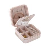飾品收納盒便攜首飾盒小公主歐式旅行正韓首飾包戒指耳釘飾品盒