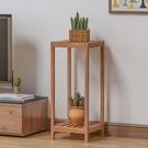 花架 落地實木花架客廳室內辦公室多層木質置物架子現代簡約綠蘿花盆架【快速出貨】