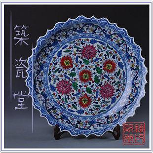 景德鎮陶瓷仿古粉彩瓷盤  送禮佳品