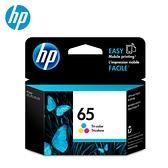 HP N9K01AA NO.65 彩色墨水匣