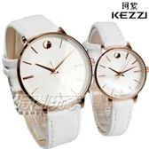 KEZZI珂紫 輕薄簡約流行手錶 防水 學生錶 情人對錶 皮革錶帶 玫瑰金x白 KE1829玫白小+KE1829玫白大