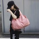 健身包手提瑜伽包女幹濕分離游泳包大容量行李短途旅行包