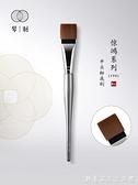 琴制化妝刷驚鴻系列190扁平頭粉底刷一支裝無痕滄州刷子化妝工具 創意家居