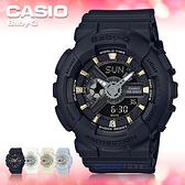 CASIO 卡西歐 手錶專賣店 BABY-G BA-110GA-1A DR 女錶 樹脂錶帶 世界時間 秒錶 倒數計時器 鬧鈴 操作音 LED