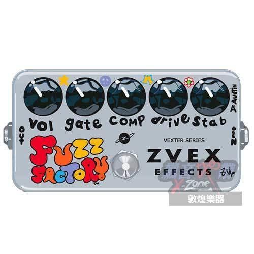 【敦煌樂器】ZVEX Vexter Fuzz Factory
