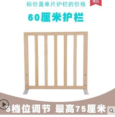 60公分嬰幼兒童床護欄實木質圍欄寶寶防摔掉床欄桿大床邊擋板1.8米2通用