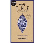 Meiji 明治可可原生濃郁醇香黑巧克力 【康是美】