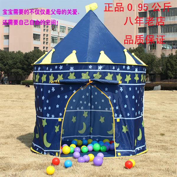超大款兒童公主帳篷玩具游戲屋嬰兒寶寶兒童城堡室內游戲帳篷 滿498元88折立殺