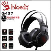 [富廉網]【A4 雙飛燕】G437 炫光電競遊戲耳機 (7.1 虛擬聲道)