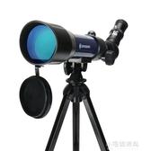 德國bresser天文望遠鏡高清小學生專業觀星十歲男孩生日禮物 YXS『小宅妮時尚』