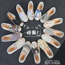 老北京布鞋女一腳蹬懶人薄款平底漁夫帆布2020年新款夏季韓版鞋子 依凡卡時尚