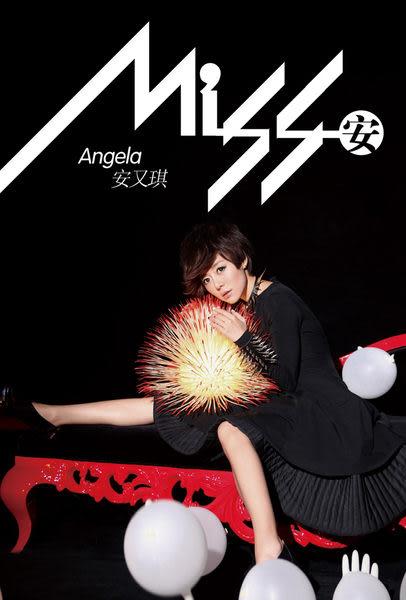 安又琪 MISS安 CD (音樂影片購)