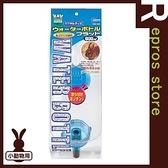 《48HR快速出貨》*KING*   日本Marukan兔用扁平式水瓶 WBF-600 天竺鼠蜜袋鼯