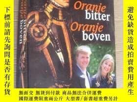 二手書博民逛書店Oranje罕見bitter oranje boven 荷蘭語原