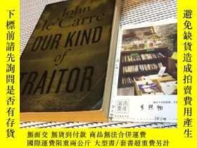 二手書博民逛書店英文原版罕見OUR KIND OF TRAITOR 我們這類叛徒