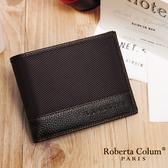 Roberta Colum - 雅痞時尚系牛皮款左右翻8卡1照短夾-咖色