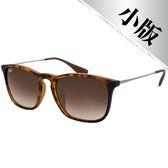 原廠公司貨-【Ray-Ban雷朋太陽眼鏡】RB4187F-856/13 亞洲版 Chris系列墨鏡(#琥珀框-漸層宗鏡面)