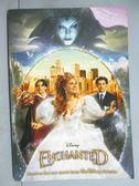 【書寶二手書T4/原文小說_GSL】Enchanted_Jones, Jasmine (ADP)