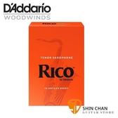 【3號次中音薩克斯風竹片】【美國 RICO】 【Tenor Sax】【10片/盒】 【橘包裝】
