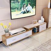 新款客廳電視櫃伸縮視聽櫃影視櫃現代簡約風格組合落地櫃   汪喵百貨
