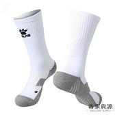 足球襪中筒襪防滑加厚毛巾底男籃球跑步運動襪子【毒家貨源】