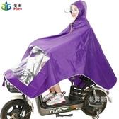 電瓶車雨衣面罩加大加厚牛津布男女成人學生電動車摩托車雨披