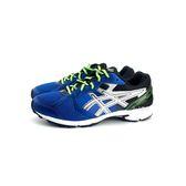 ASICS 亞瑟士 鞋帶 透氣吸震慢跑鞋 運動鞋 《7+1童鞋》5142 藍色