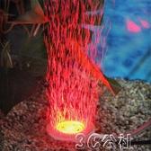 220V 魚缸LED燈 LED潛水燈 魚缸水中燈 氣泡燈 水族造景布景氧氣泵氣盤燈沙頭 3C公社