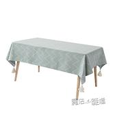 現代簡約桌布北歐棉麻布藝日式餐桌台布長方形家用茶幾墊圓桌桌布 618促銷