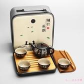 泡茶組陶瓷汝窯旅行茶具套裝便攜包小號茶盤家用簡約泡茶壺戶外茶杯 AB7184 【Rose中大尺碼】
