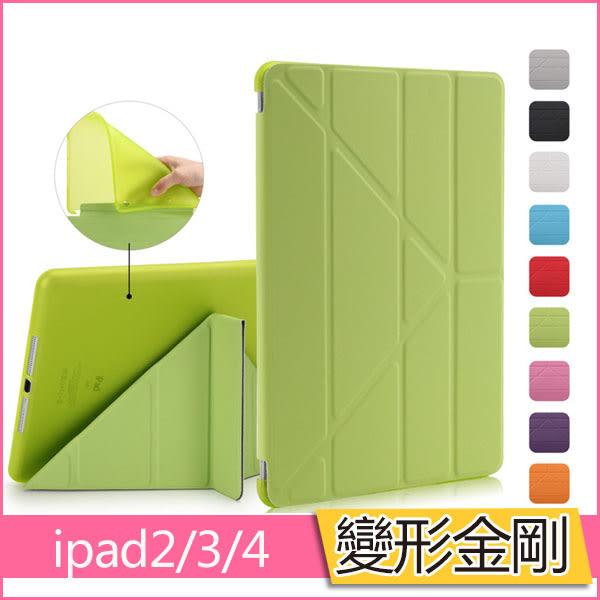 蘋果 ipad2 保護套 ipad3 皮套 ipad4殼 智慧休眠 軟殼 防摔 連體Cover 平板皮套 變形金剛│麥麥3C