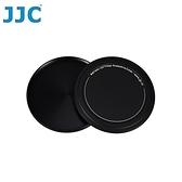 【南紡購物中心】JJC金屬濾鏡盒保護鏡收納盒SC-77II(77mm)