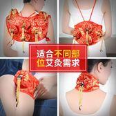 618年㊥大促 艾灸盒隨身灸套家用熏蒸儀器宮寒艾條艾柱全身婦科熱敷包袋罐艾炙