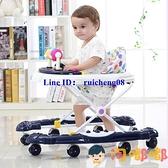 嬰兒學步車防側翻多功能男寶寶女孩幼兒童手推可坐學行車【淘嘟嘟】