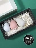 美妝蛋美妝蛋不吃粉氣墊粉撲海綿蛋超軟彩妝蛋化妝棉粉底液粉餅女 雲朵