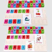 兒童小學生智力開發英文拼寫加減法