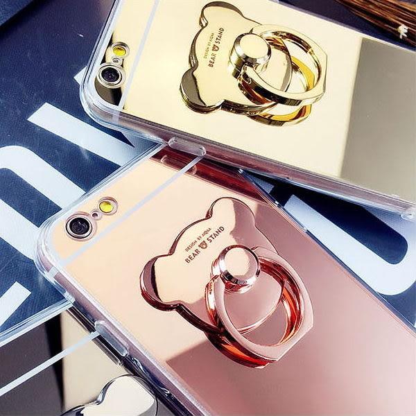 三星  Note9 Note8 Note5 Note4 手機殼 保護殼 全包 軟殼 支架 手機支架 鏡面 自拍殼 鏡面小熊系列