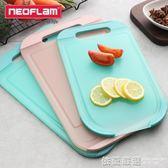 Neoflam抗菌砧板塑料切菜板家用透明韓國分類菜板切水果迷你防霉  依夏嚴選