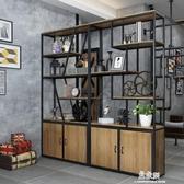 書櫃書架 簡約實木書架復古酒店隔斷創意落地式多層置物架鐵藝架產品展示架 易家樂