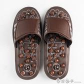 按摩拖鞋磁療玉石穴位足底足療鞋室內家用防滑涼拖鞋男女按摩鞋
