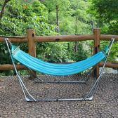 吊床 網床吊床可調支架戶外吊秋千吊床網成人單雙人室內搖籃椅