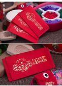 過年千元紅包個性創意無紡布利是封送小朋友親戚好彩頭新年大紅包